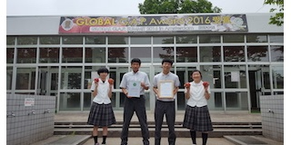 GLOBALG.A.P. Now Used as an Educational Tool in Japan