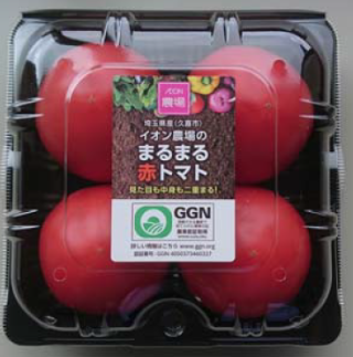 AEON First Asian Retailer to Label GGN